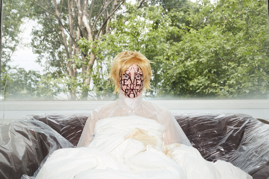 Fever Ray headlines the Friday night of Body&Soul's Mainstage.